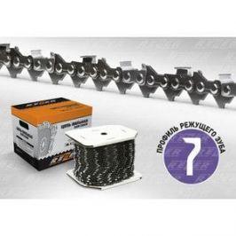 Цепь пильная Rezer Super LPS-8-1,3-1848 0,325