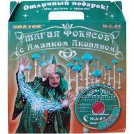 Фокусы ЗНАТОК с Акопяном N1 зеленый АN-001