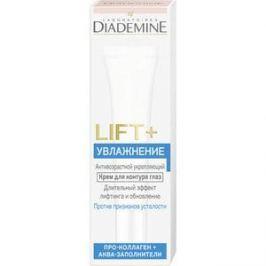 DIADEMINE LIFT+ Крем для контуров глаз 15мл