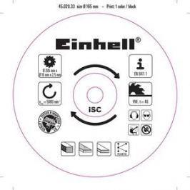 Диск пильный Einhell 205х16мм 40зубьев (4502033)