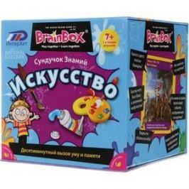 Настольная игра Brainbox Искусство (90714)
