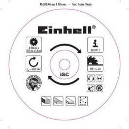 Диск пильный Einhell 200х16мм 20зубьев (4502046)