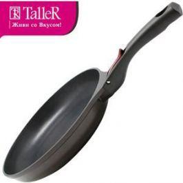 Сковорода со съемной ручкой d 20 см Taller (TR-4131)