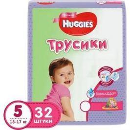 Huggies Подгузники-трусики Annapurna Размер 5 13-17кг 32шт для девочек