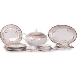 Сервиз столовый 25 предметов La Rose des Sables Mimosa (539826 1558)