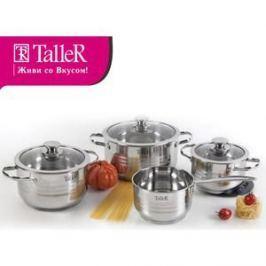 Набор посуды 8 предметов Taller Аддисон (TR-1090)