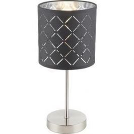 Настольная лампа Globo 15228T