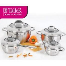 Набор посуды 8 предметов Taller Капулетти (TR-1027)