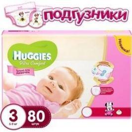 Huggies Подгузники Ultra Comfort Размер 3 5-9кг 80шт для девочек