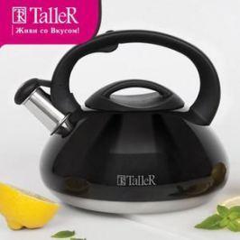Чайник со свистком 2.3 л Taller Эриксон (TR-1381)