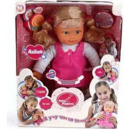 Mary Poppins Кукла Алена