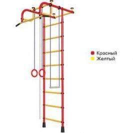 Детский спортивный комплекс Пионер 1М красно/желтый