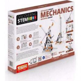 Конструктор Engino DISCOVERING STEM. Механика: блоки (STEM03)