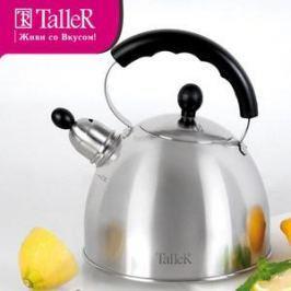 Чайник со свистком 2.5 л Taller Норман (TR-1342)