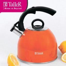 Чайник со свистком 2.0 л Taller Флечер (TR-1383)