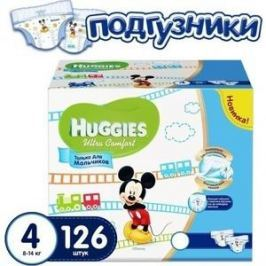Huggies Подгузники Ultra Comfort Размер 4 8-14кг Disney Box 42*3 126шт для мальчиков