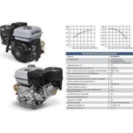 Двигатель бензиновый ZONGSHEN ZS168FBE-6
