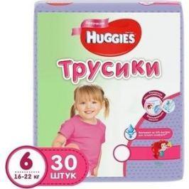 Huggies Подгузники-трусики Annapurna размер 6 16-22кг 30шт для девочек