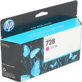 Картридж HP F9J66A №728 пурпурный 130 мл.