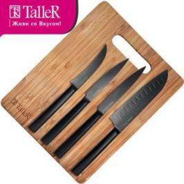 Набор ножей 4 предмета Taller (TR-2070)