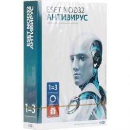 Программное обеспечение ESET NOD32 Антивирус - лицензия на 1 год на 3 ПК или продление на 20 мес, Box (NOD32-ENA-1220(BOX)-1-1)