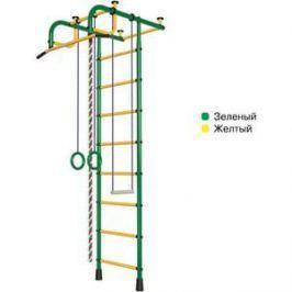 Детский спортивный комплекс Пионер 1М зелено/желтый
