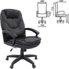 Кресло офисное Brabix Trend EX-568 экокожа черное 531395