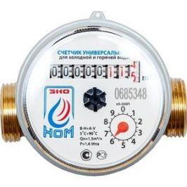 Счетчик воды ЭКО НОМ универсальный -15-80