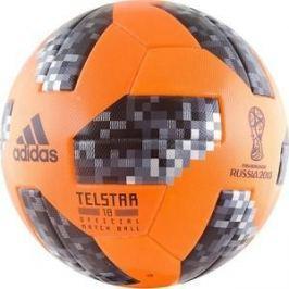 Мяч футбольный Adidas Telstar Winter OMB (CE8084) р.5 зимний вариант официального мяча ЧМ-2018 Telstar OMB (FIFA Quality Pro)