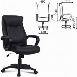 Кресло офисное Brabix Enter EX-511 экокожа черное 530859