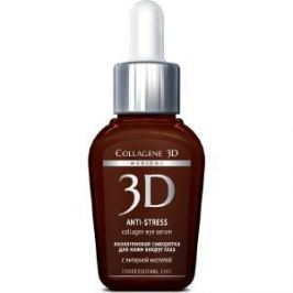 Medical Collagene 3D Сыворотка для глаз ANTI-STRESS для уставшей кожи 30 мл