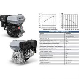Двигатель  бензиновый ZONGSHEN ZS177F с генераторной катушкой 12V