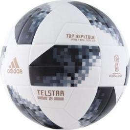 Мяч футбольный Adidas WC2018 Telstar Top Replique (CE8091) р.5 FIFA Quality