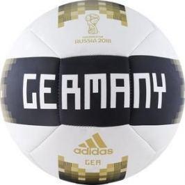 Мяч футбольный Adidas WC2018 Capitano DFB (CE9960) р.5