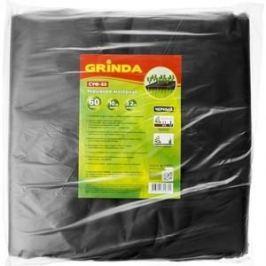 Укрывной материал Grinda СУФ-60 черный фасованый ширина 3.2м длина 10 м