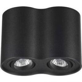 Потолочный светильник Odeon 3565/2C