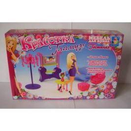 Набор мебели 1Toy для кукол гостиная Т54504