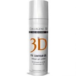 Medical Collagene 3D Гель-контур для глаз EYE CONTOUR GEL с янтарной кислотой 30 мл