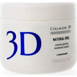 Medical Collagene 3D Пилинг с коллагеназой NATURAL PEEL 150 мл