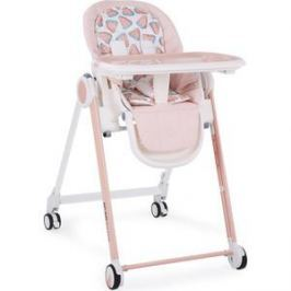 Стульчик для кормления Happy Baby BERNY (pink)