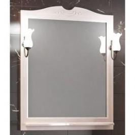 Зеркало Opadiris Тибет 70 белый матовый, для светильников Z0000006243 (Z0000012653)