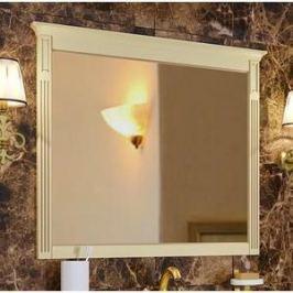 Зеркало Timo Аура 3 дверцы, слоновая кость с золотом (Au.z-90 M (9001-G))