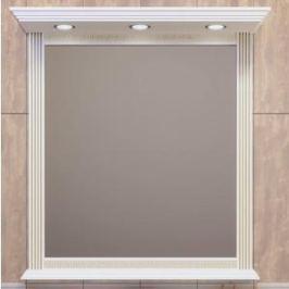 Зеркало в деревянной раме Opadiris Корлеоне 100 белый с бежевой патиной, с подсветкой (Z0000008160)