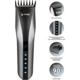 Машинка для стрижки волос Vitek VT-2575(GR)