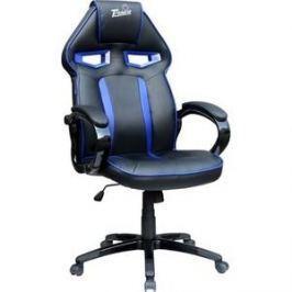 Кресло Хорошие кресла GK-0303 экокожа blue