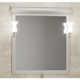 Зеркало Opadiris Борджи 85 слоновая кость, для светильников 00000001041 (Z0000012529)