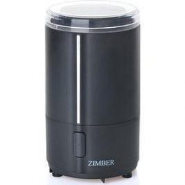 Кофемолка ZIMBER ZM 11211