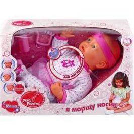Mary Poppins Интерактивная кукла Маша