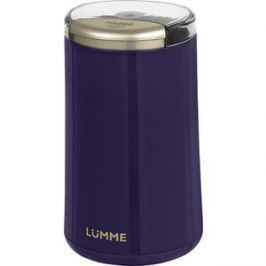 Кофемолка Lumme LU-2603 синий сапфир