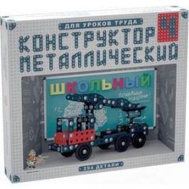 Десятое Королевство Конструктор металлический Школьный-4 для уроков труда 02052ДК